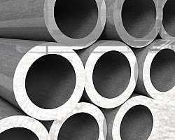 Preço tubo latão